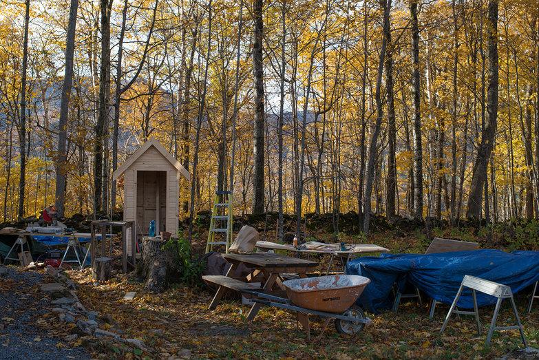 Outhouse & Mountain View