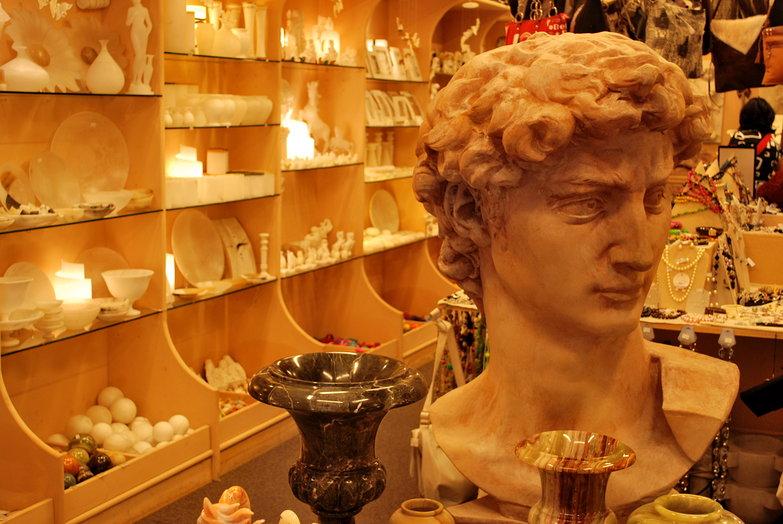 Alabaster Shop