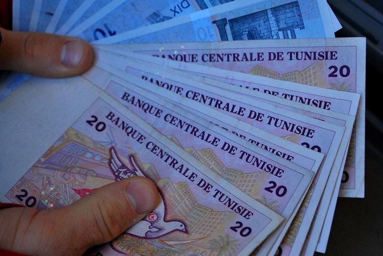 Tunisian Dinars