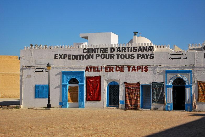 Atelier De Tapis