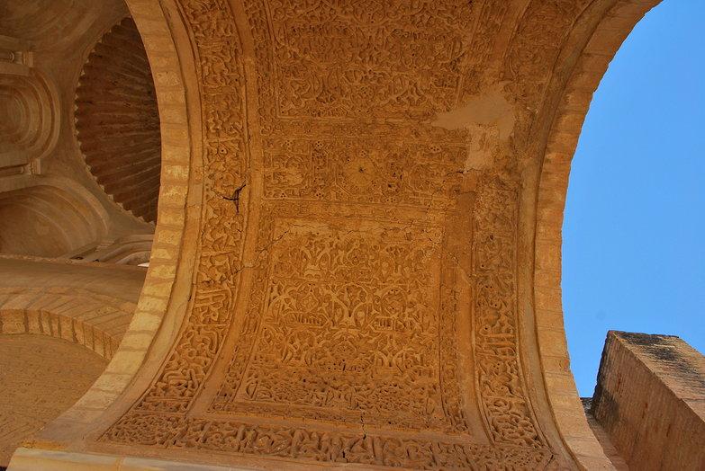 Kairouan Medina Arch