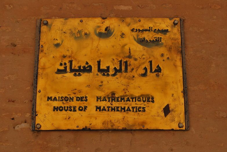 House of Mathematics