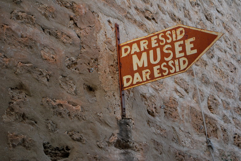 Dar Essid Musee
