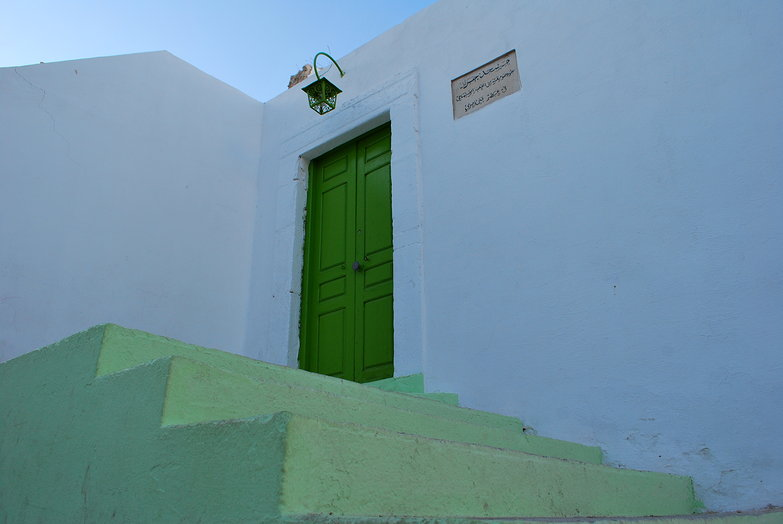 Green Steps & Door