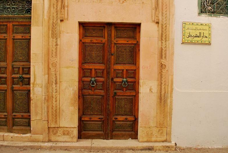 Dar Jellouli Doors