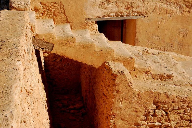 Borj el-Hissar Steps