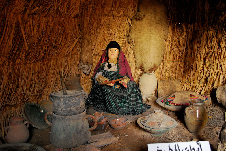 Traditional Berber Kitchen