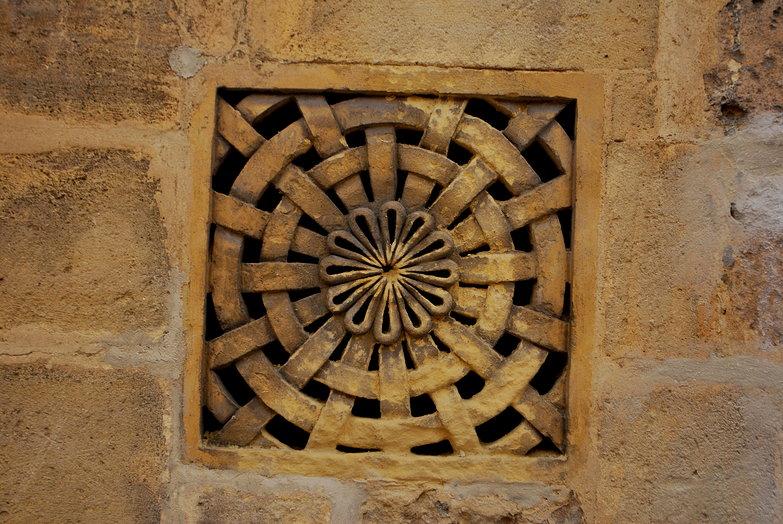 Matera Stonework