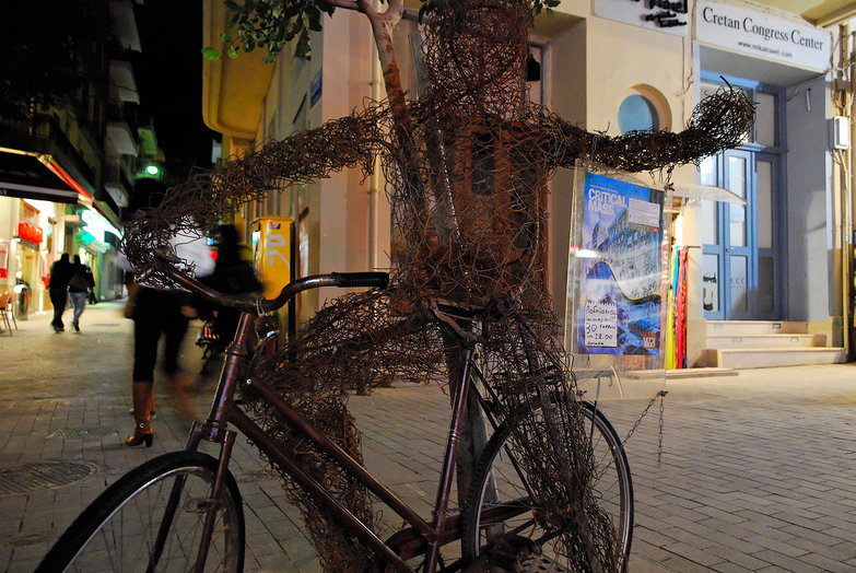 Critical Mass Sculpture