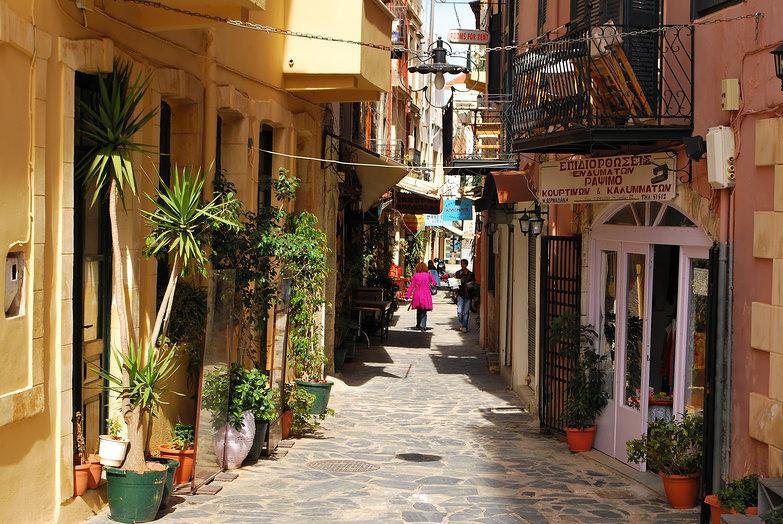Hania Street