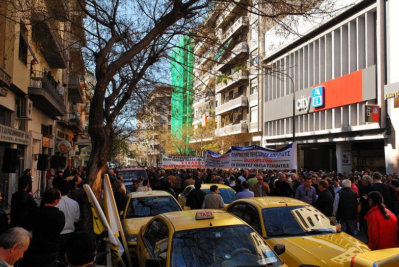 Athens Taxi Strike