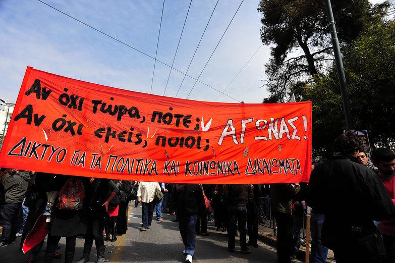 Athens Strike Banner