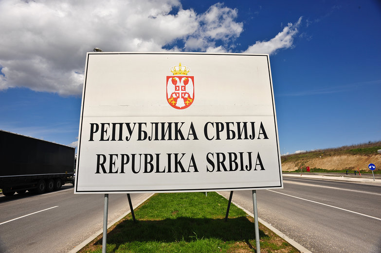 REPUBLIKA SRBIJA