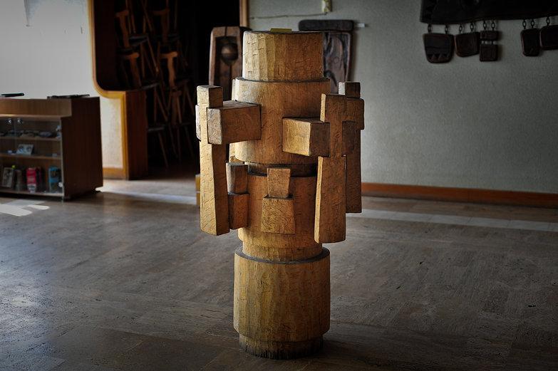Muzeul De Arta - Târgu Jiu