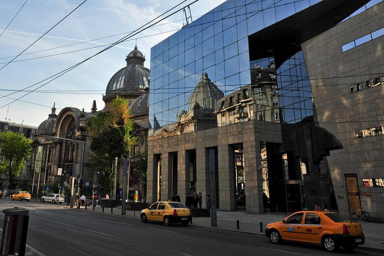 Bucharest Reflections