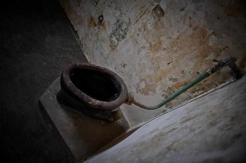Dachau Toilet