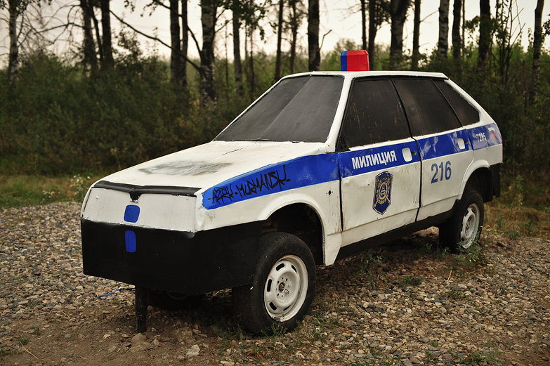 Russian Decoy Cop Car