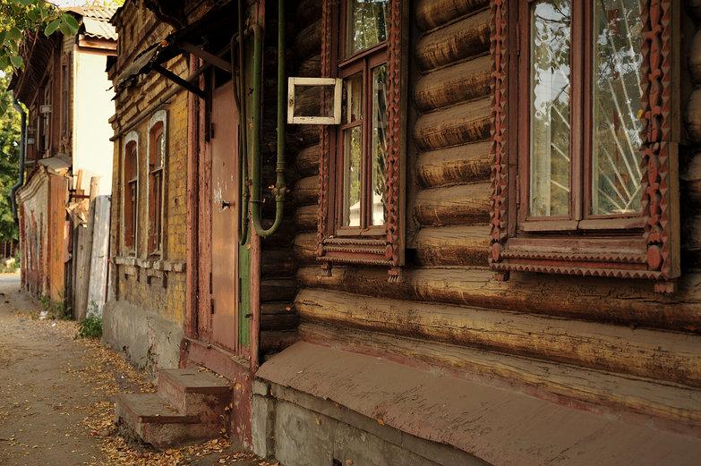 Nizhny Novgorod Home