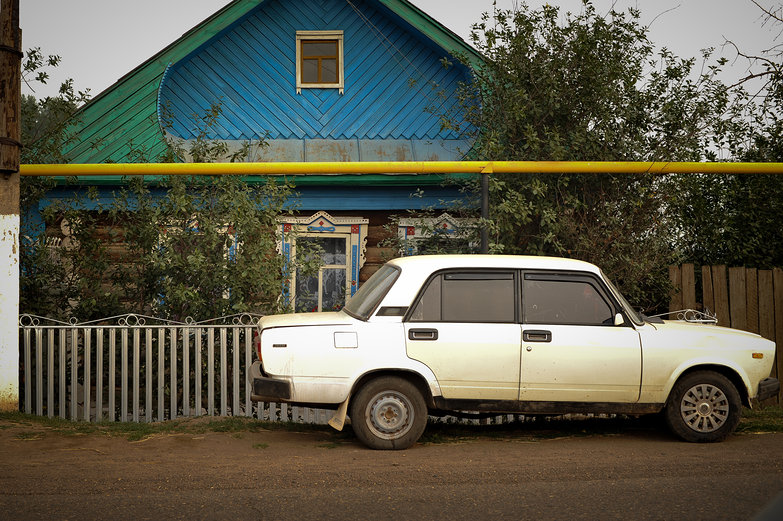 Russian Car & Home