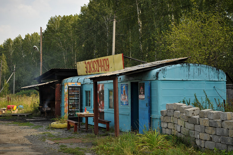 Russian Roadside Cafe