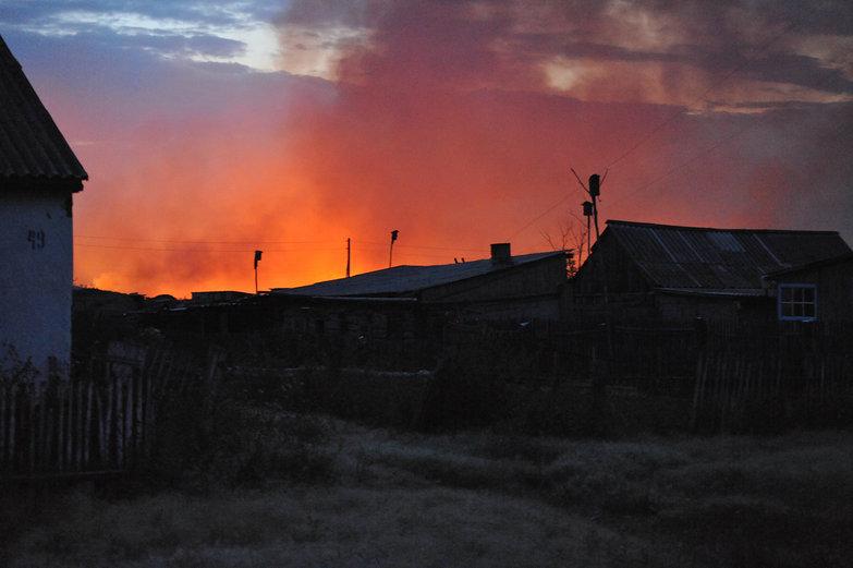 Fire Near the Kazakh Border