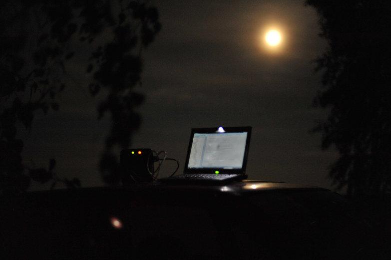 Uploading Work by Moonlight