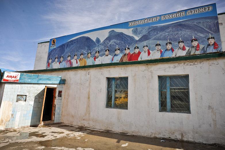Altai Building