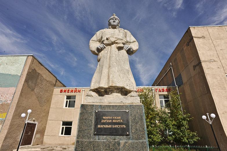 Altai Statue