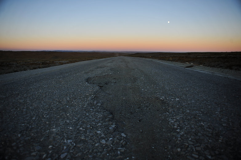 Mongolian Moonrise