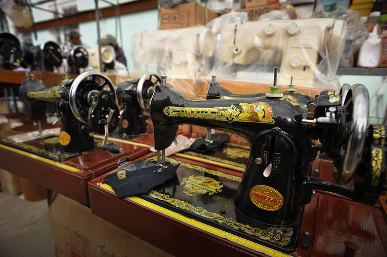 Singer Sewing Machine Knock-Off