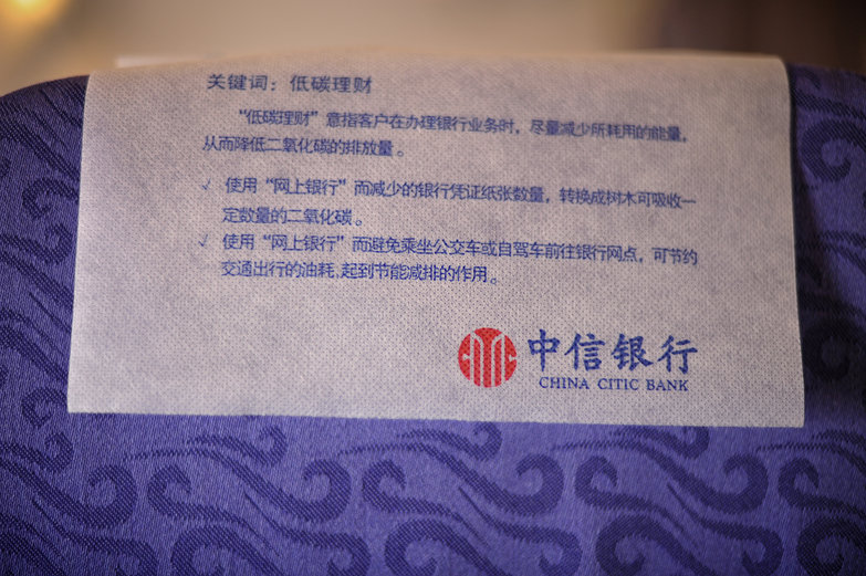 Air China Seat Cover