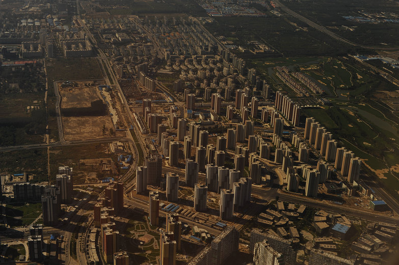 Beijing From the Sky