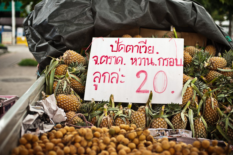 Fresh, Fragrant Pineapple for Sale
