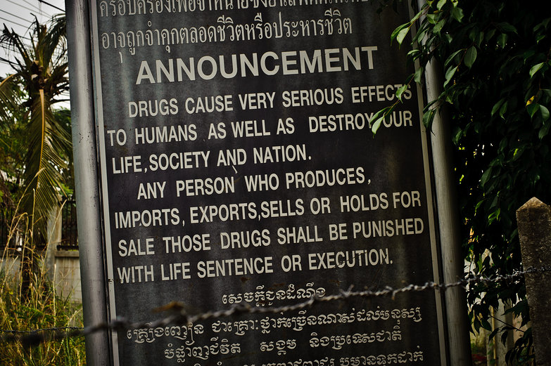 Cambodian Drug Policy