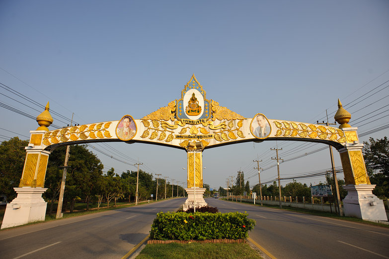 Thai Archway