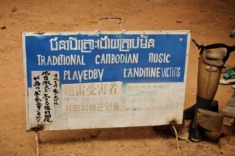 Traditional Cambodian Music Playedby Landmine Victims