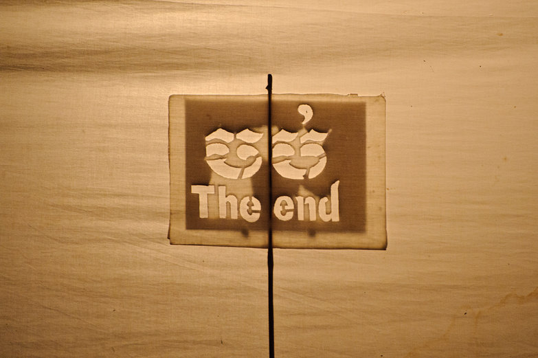The End, Shadow Puppet