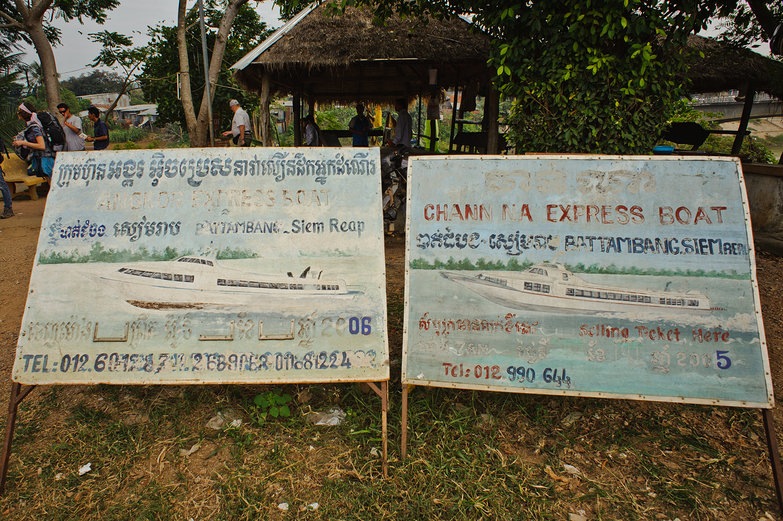 Siem Reap - Battambang Boat Sign