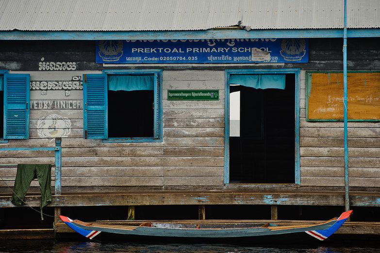 Floating Primary School
