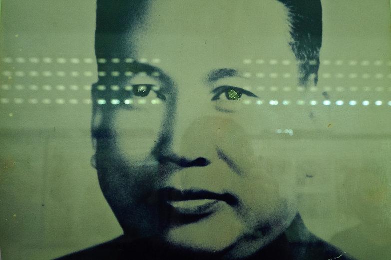 Evil Pol Pot Photograph