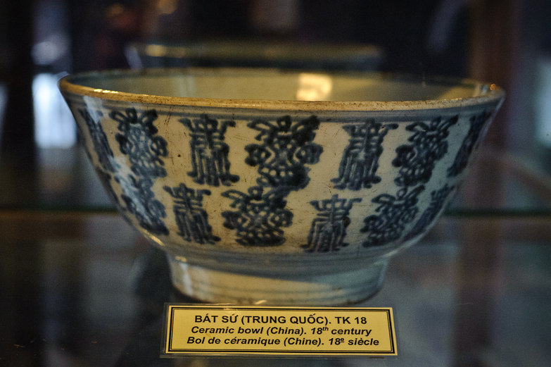 The Museum of Trading Ceramics in Hội An Bowl