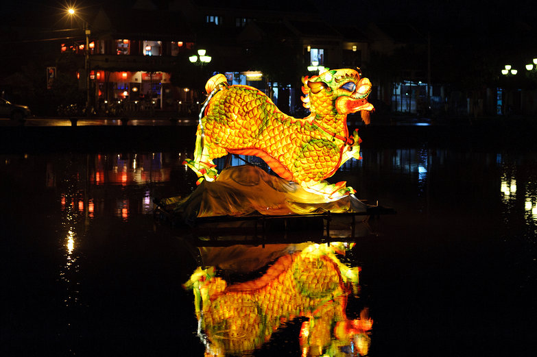 Floating Animal Lantern, Hội An