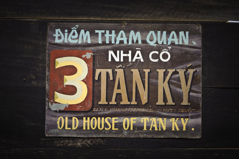 Old House of Tan Ky, Hội An