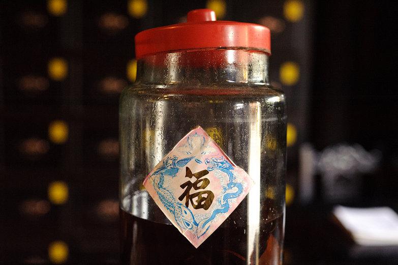 Duc An Apothecary Medicinal Brew, Hội An