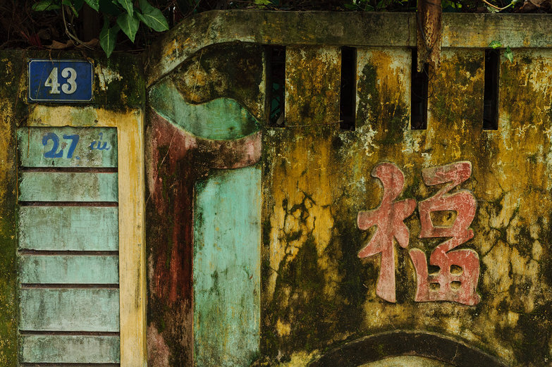 Huế House Gate