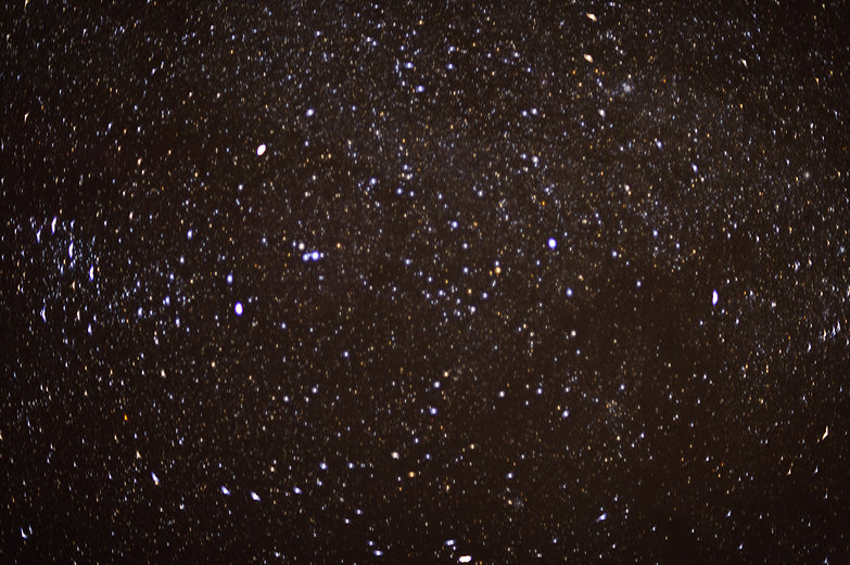 Northern Lao Starfield