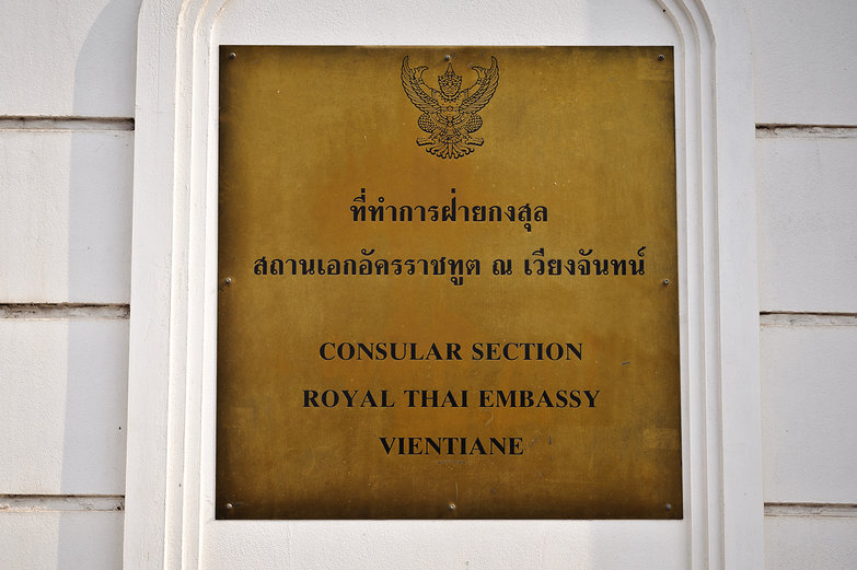 Consular Section, Royal Thai Embassy, Vientiene