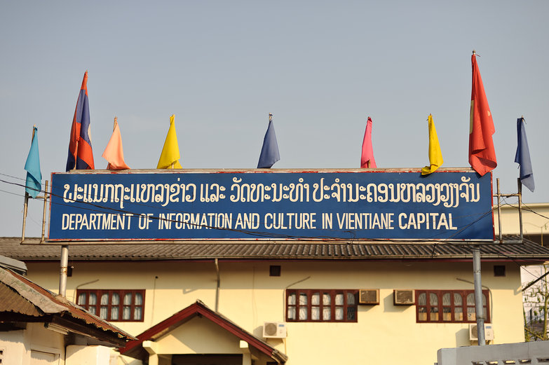 Department of Information And Culture in Vientiane Capital