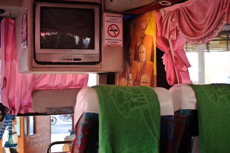 Inside a Thai Bus