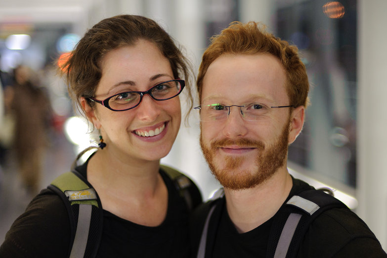 Us at the Airport, Headed Home (by Jesse)